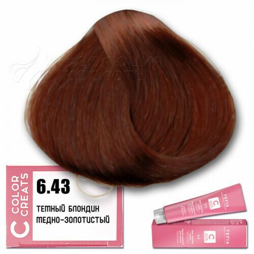 TEFIA - 6-43 Краска для волос Color Creats ТЕМНЫЙ БЛОНДИН МЕДНО-ЗОЛОТИСТЫЙ, 60мл