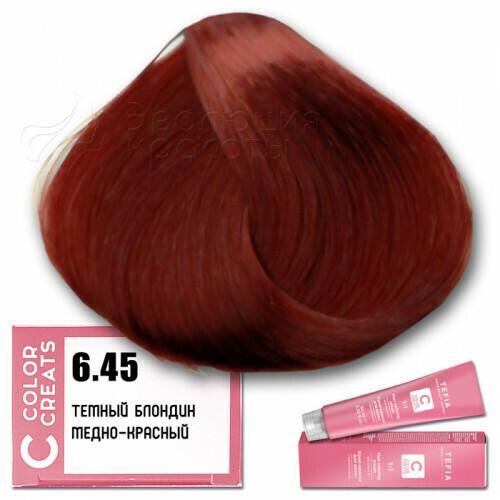 TEFIA - 6-45 Краска для волос Color Creats ТЕМНЫЙ БЛОНДИН МЕДНО-КРАСНЫЙ, 60мл