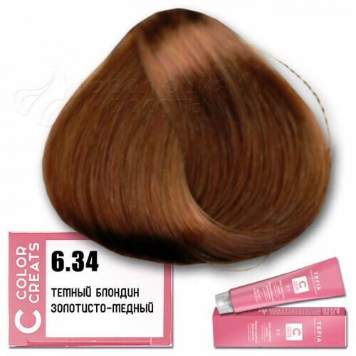 TEFIA - 6-34 Краска для волос Color Creats ТЕМНЫЙ БЛОНДИН ЗОЛОТИСТО-МЕДНЫЙ, 60мл