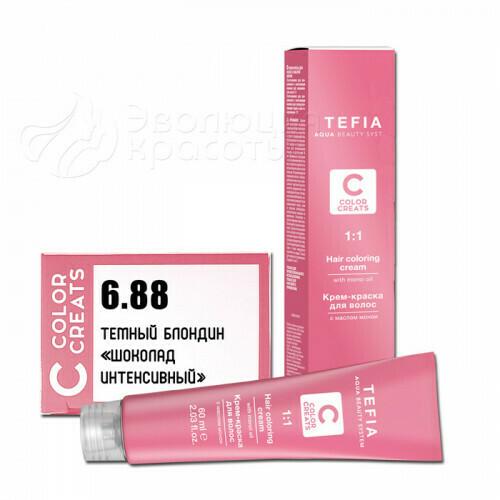 TEFIA - 6-88 Краска для волос Color Creats ТЕМНЫЙ БЛОНДИН ШОКОЛАД ИНТЕНСИВНЫЙ, 60мл