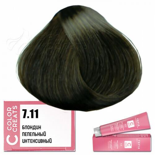 TEFIA - 7-11 Краска для волос Color Creats БЛОНДИН ПЕПЕЛЬНЫЙ ИНТЕНСИВНЫЙ, 60мл
