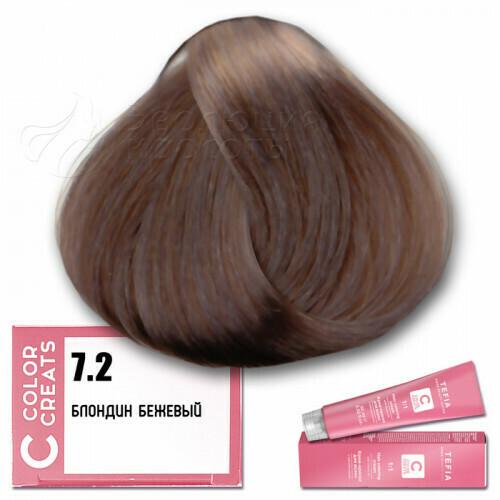 TEFIA - 7-2 Краска для волос Color Creats БЛОНДИН БЕЖЕВЫЙ, 60мл