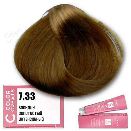 TEFIA - 7-33 Краска для волос Color Creats БЛОНДИН ЗОЛОТИСТЫЙ ИНТЕНСИВНЫЙ, 60мл