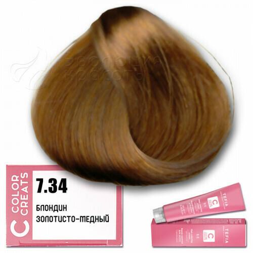 TEFIA - 7-34 Краска для волос Color Creats БЛОНДИН ЗОЛОТИСТО-МЕДНЫЙ, 60мл