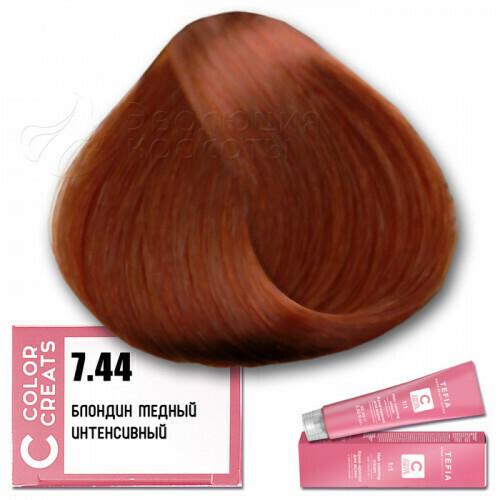 TEFIA - 7-44 Краска для волос Color Creats БЛОНДИН МЕДНЫЙ ИНТЕНСИВНЫЙ, 60мл