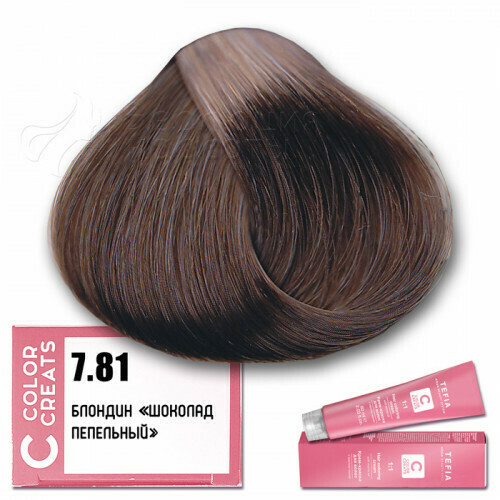 TEFIA - 7-81 Краска для волос Color Creats БЛОНДИН ШОКОЛАД ПЕПЕЛЬНЫЙ, 60мл