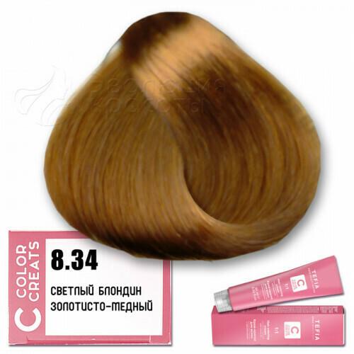 TEFIA - 8-34 Краска для волос Color Creats СВЕТЛЫЙ БЛОНДИН ЗОЛОТИСТО-МЕДНЫЙ, 60мл