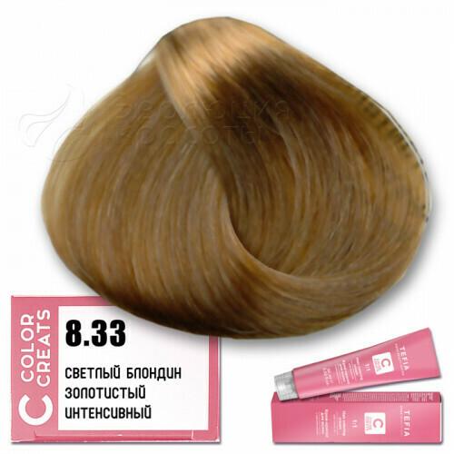 TEFIA - 8-33 Краска для волос Color Creats СВЕТЛЫЙ БЛОНДИН ЗОЛОТИСТЫЙ ИНТЕНСИВНЫЙ, 60мл