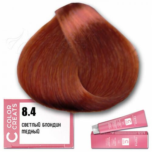 TEFIA - 8-4 Краска для волос Color Creats СВЕТЛЫЙ БЛОНДИН МЕДНЫЙ, 60мл