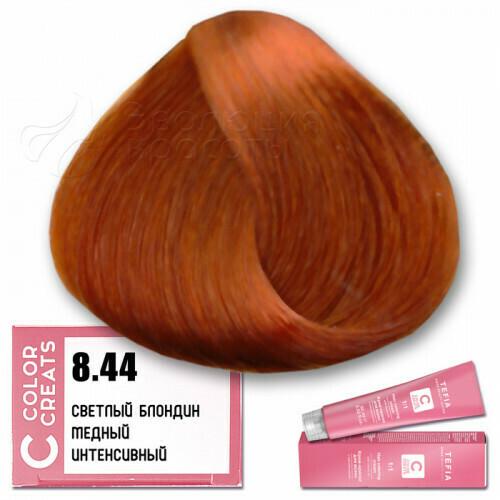 TEFIA - 8-44 Краска для волос Color Creats СВЕТЛЫЙ БЛОНДИН МЕДНЫЙ ИНТЕНСИВНЫЙ, 60мл