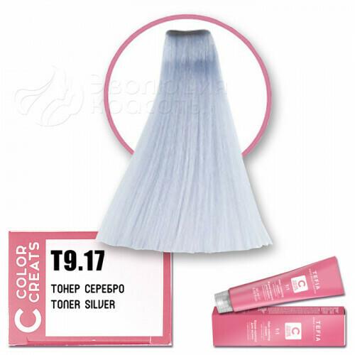 TEFIA - Т 9-17 Краска для волос Color Creats Тонер СЕРЕБРО, 60мл