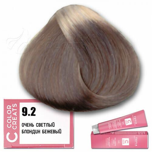 TEFIA - 9-2 Краска для волос Color Creats ОЧЕНЬ СВЕТЛЫЙ БЛОНДИН БЕЖЕВЫЙ, 60мл