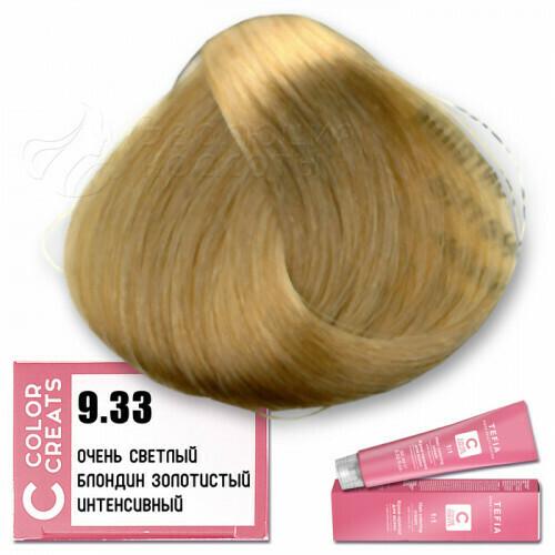 TEFIA - 9-33 Краска для волос Color Creats ОЧЕНЬ СВЕТЛЫЙ БЛОНДИН ЗОЛОТИСТЫЙ ИНТЕНСИВНЫЙ, 60мл