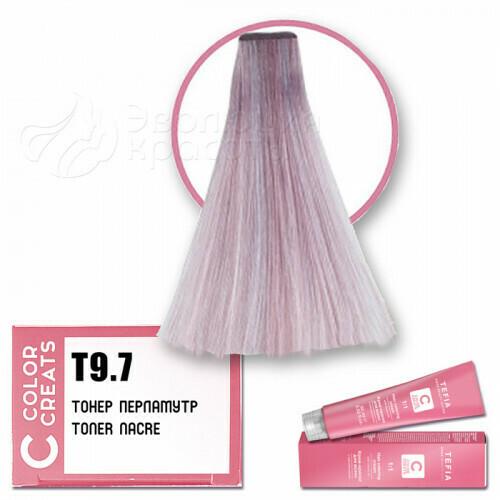 TEFIA - Т 9-7 Краска для волос Color Creats Тонер ПЕРЛАМУТР, 60мл