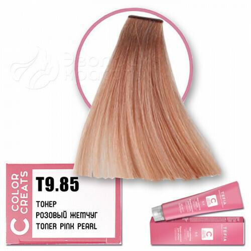 TEFIA - Т 9-85 Краска для волос Color Creats Тонер РОЗОВЫЙ ЖЕМЧУГ, 60мл