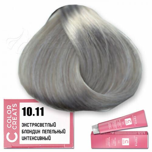 TEFIA - 10-11 Краска для волос Color Creats ЭКСТРА СВЕТЛЫЙ БЛОНДИН ПЕПЕЛЬНЫЙ ИНТЕНСИВНЫЙ, 60мл