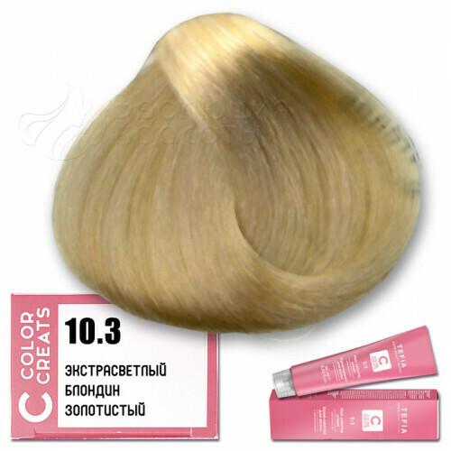 TEFIA - 10-3 Краска для волос Color Creats ЭКСТРА СВЕТЛЫЙ БЛОНДИН ЗОЛОТИСТЫЙ, 60мл