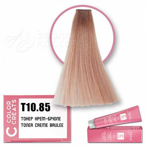 TEFIA - Т 10-85 Краска для волос Color Creats Тонер КРЕМ-БРЮЛЕ, 60мл