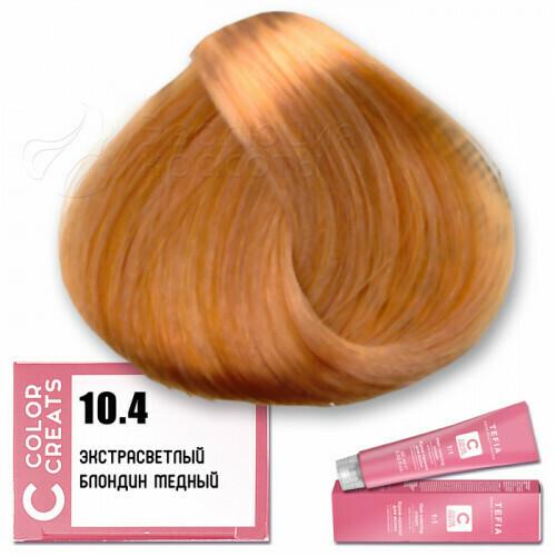 TEFIA - 10-4 Краска для волос Color Creats ЭКСТРА СВЕТЛЫЙ БЛОНДИН МЕДНЫЙ, 60мл