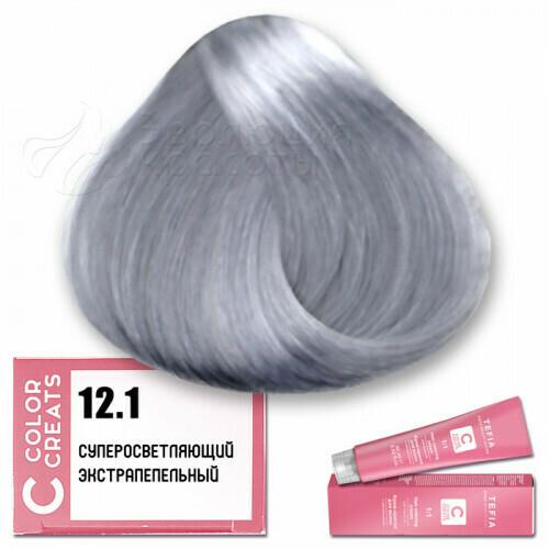 TEFIA - 12-1 Краска для волос Color Creats СУПЕРОСВЕТЛЯЮЩИЙ ЭКСТРА ПЕПЕЛЬНЫЙ, 60мл