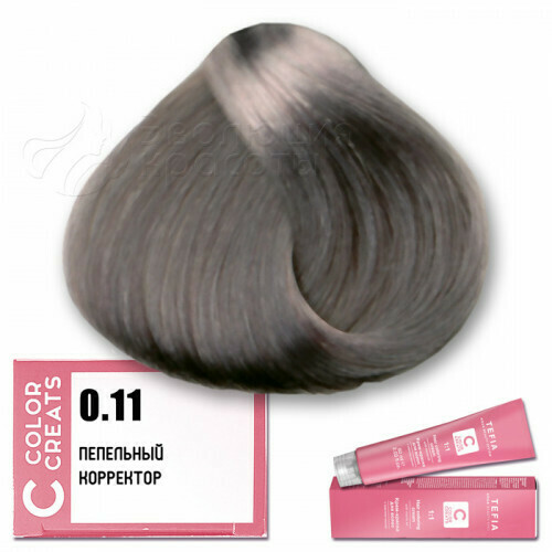 TEFIA - 0-11 Краска для волос Color Creats ПЕПЕЛЬНЫЙ,  60мл