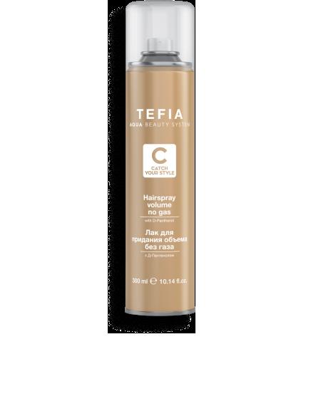 TEFIA - Лак для придания объема без газа с Д-пантенолом CATCH YOUR SRYLE, 300мл