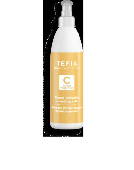 TEFIA - Молочко увлажняющее термозащитное CATCH YOUR SRYLE, 250мл