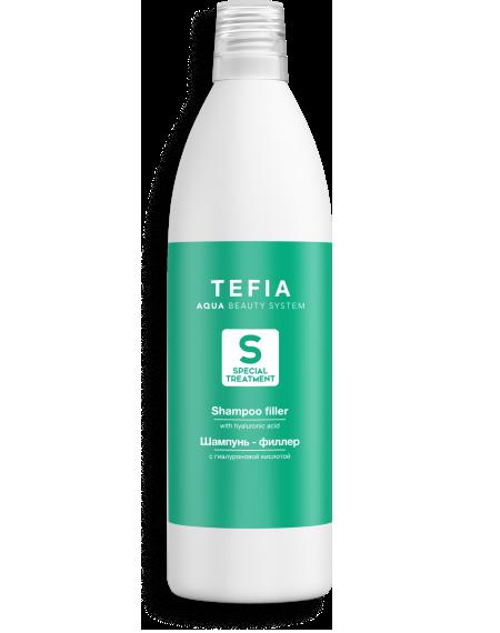 TEFIA - Шампунь-филлер с гиалуроновой кислотой без SLS и SLES SPECIAL TREATMENT, 1000мл