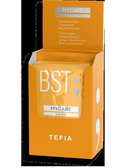 """TEFIA - Процедура интенсивного ухода за волосами  """"ВОССТАНОВЛЕНИЕ"""" (Концентат+Бустер), 5x(10мл+20мл)"""