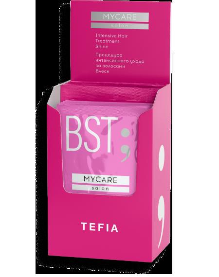 """TEFIA - Процедура интенсивного ухода за волосами """"БЛЕСК"""" (Концентат+Бустер), 5x(10мл+20мл)"""