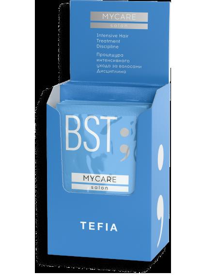 """TEFIA - Процедура интенсивного ухода за волосами """"ДИСЦИПЛИНА"""" (Концентат+Бустер), 5x(10мл+20мл)"""