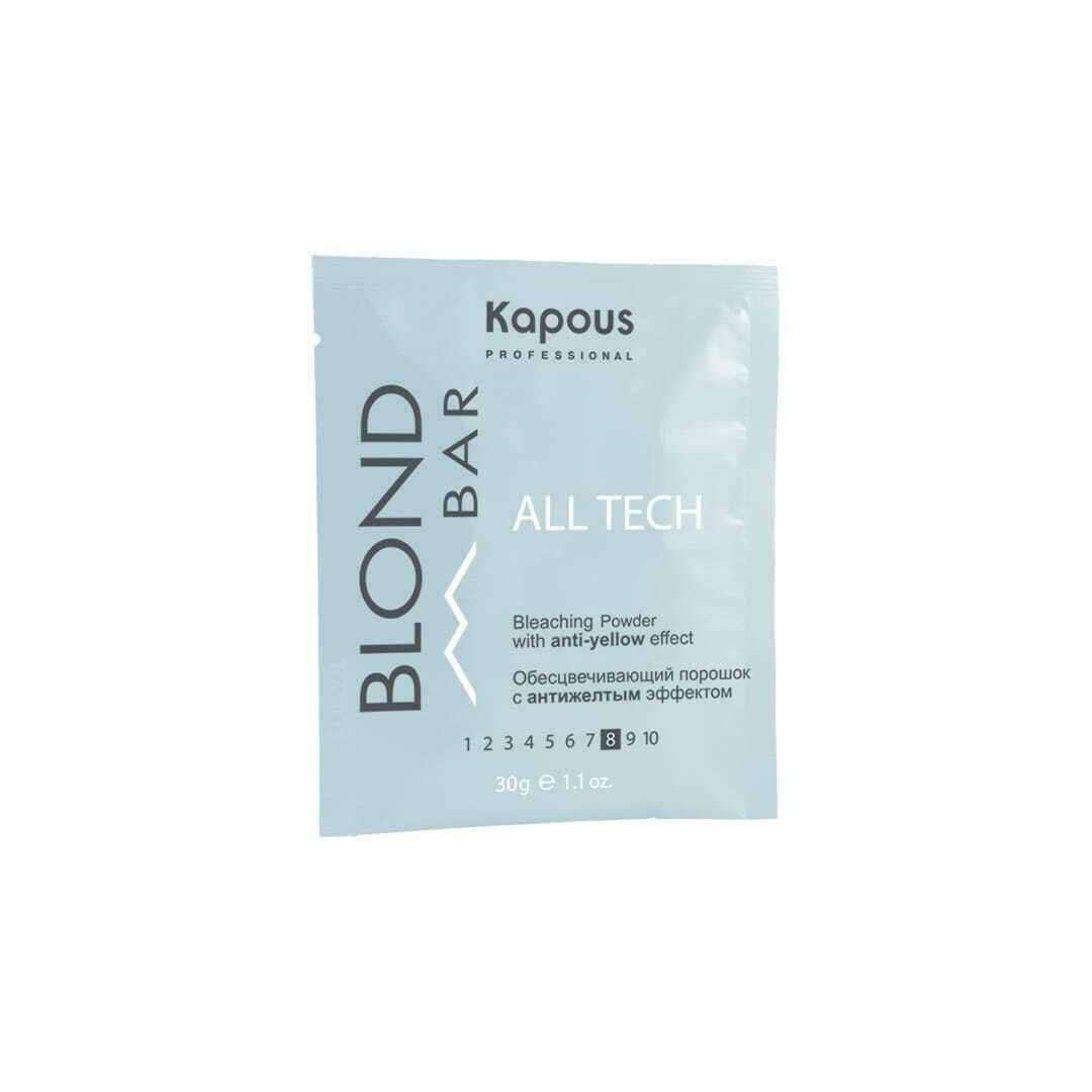 Kapous Обесцвечивающий порошок с антижелтым эффектом ALL TECH Blond Bar, 30гр