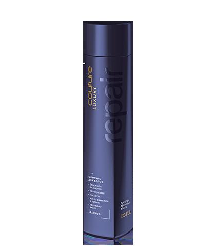 Шампунь для восстановления волос ESTEL HAUTE COUTURE LUXURY REPAIR, 300мл