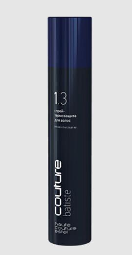 Спрей-термозащита для волос BATISTE ESTEL HAUTE COUTURE, 300мл
