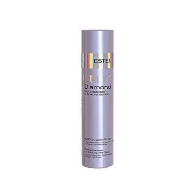 Блеск-шампунь для гладкости и блеска волос ESTEL OTIUM DIAMOND, 250мл