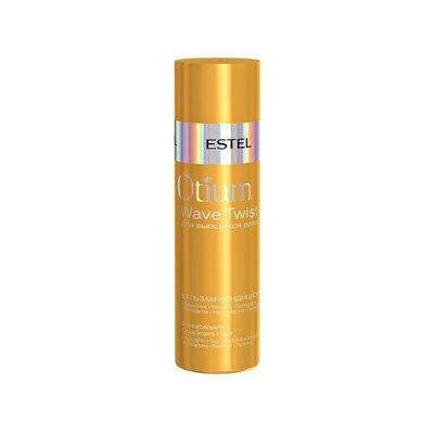 Бальзам-кондиционер для вьющихся волос ESTEL OTIUM WAVE TWIST, 200мл