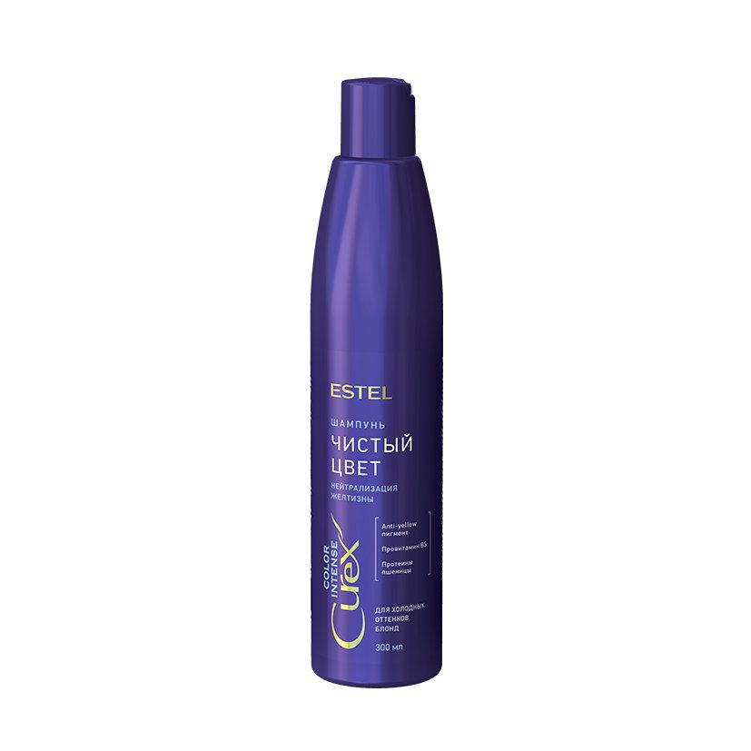 Шампунь Серебристый для холодных оттенков блонд ESTEL CUREX COLOR INTENSE, 300мл