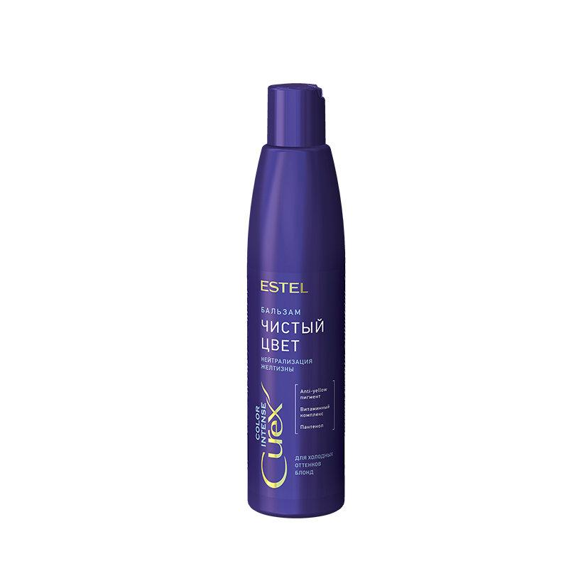 Бальзам Серебристый для холодных оттенков блонд ESTEL CUREX COLOR INTENSE, 250мл
