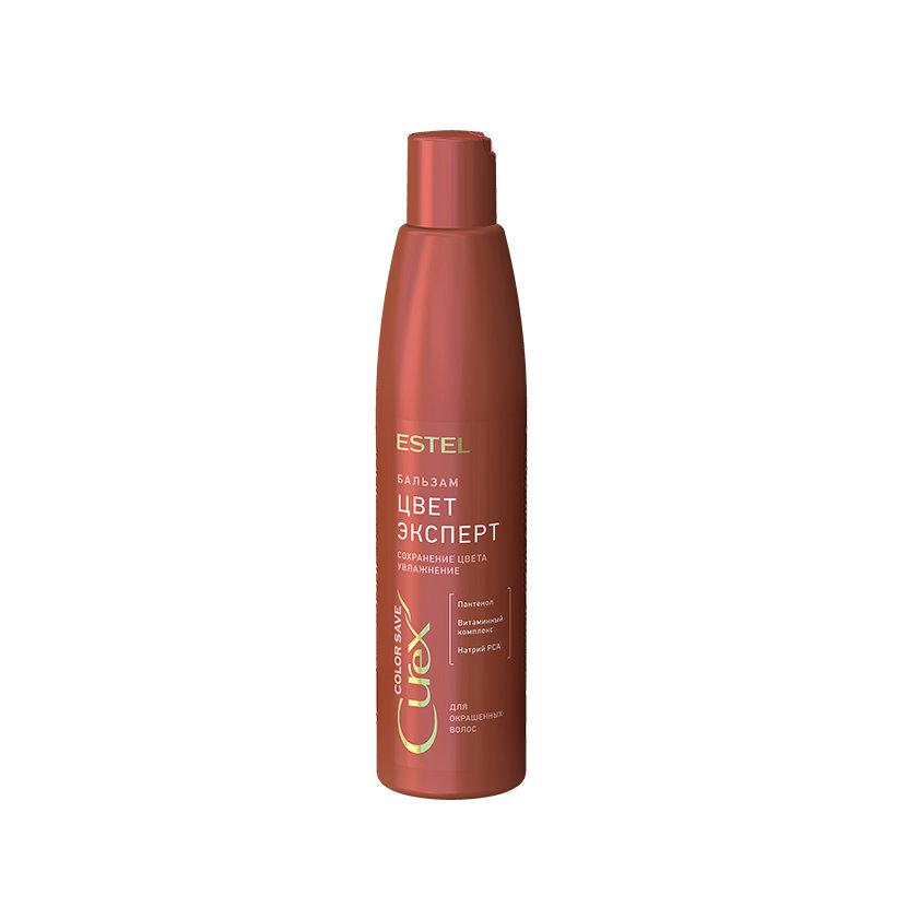 Бальзам Поддержание цвета для окрашенных волос ESTEL CUREX COLOR SAVE, 300мл