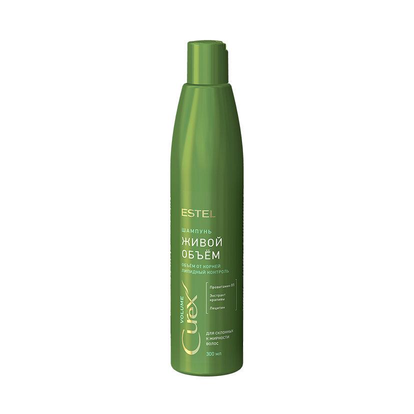 Шампунь Придание объема для жирных волос ESTEL CUREX VOLUME, 300мл