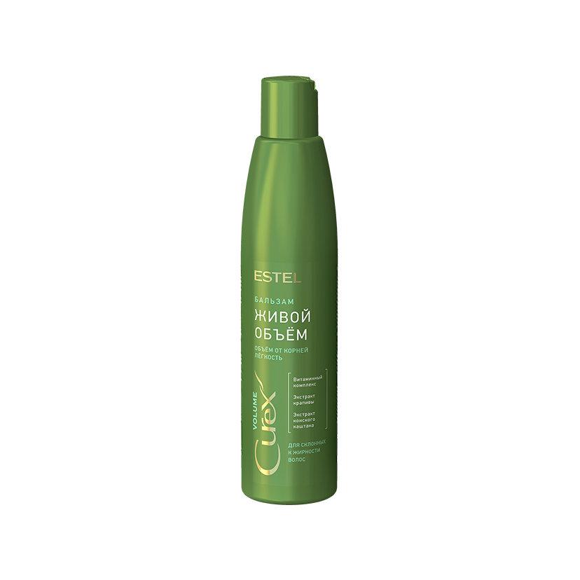 Бальзам Придание объема для жирных волос ESTEL CUREX VOLUME, 250мл