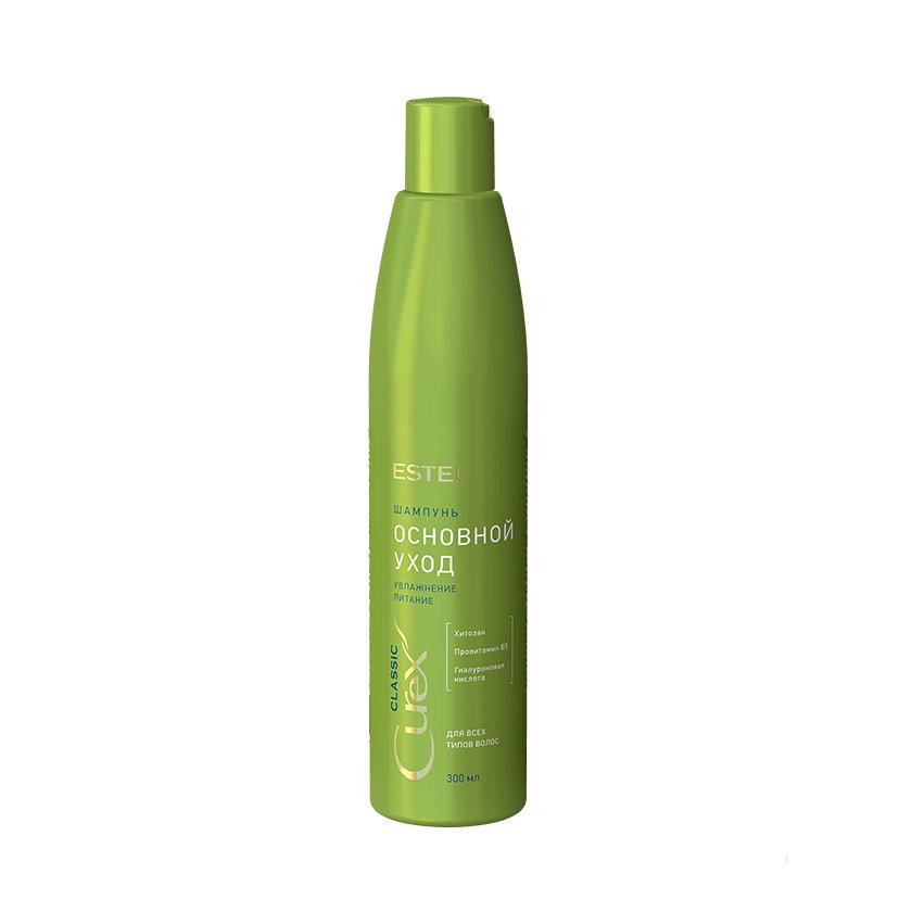 Шампунь «Увлажнение и питание» для всех типов волос ESTEL CUREX CLASSIC, 300мл