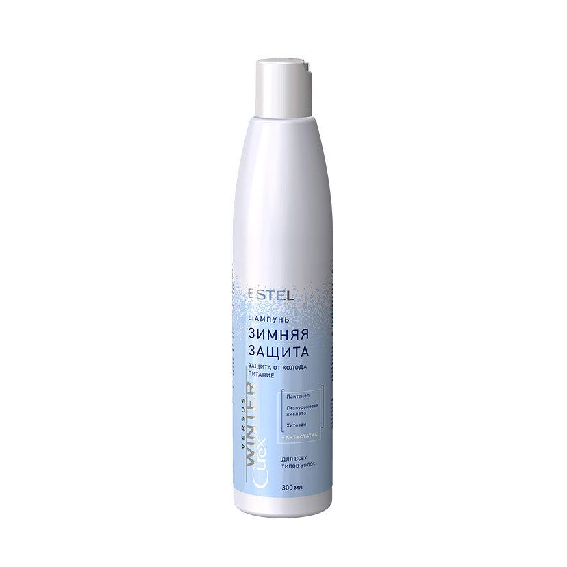 Шампунь для волос «Защита и питание» ESTEL CUREX VERSUS WINTER, 300мл