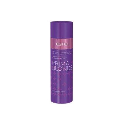 Серебристый бальзам для холодных оттенков блонд ESTEL PRIMA BLONDE, 200мл