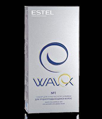 Набор для химической завивки для трудноподдающихся волос ESTEL WAVEX