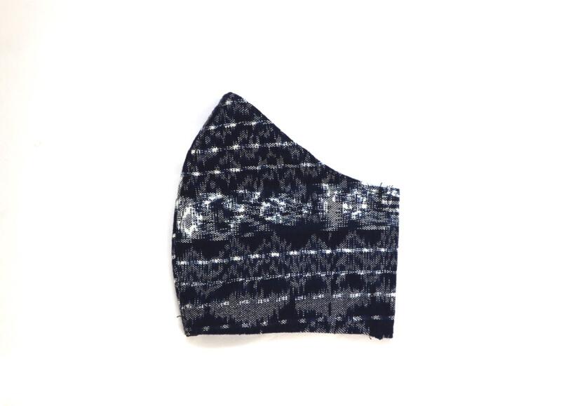 Reusable Fabric Mask - Ikat Indigo Blue (LARGE )