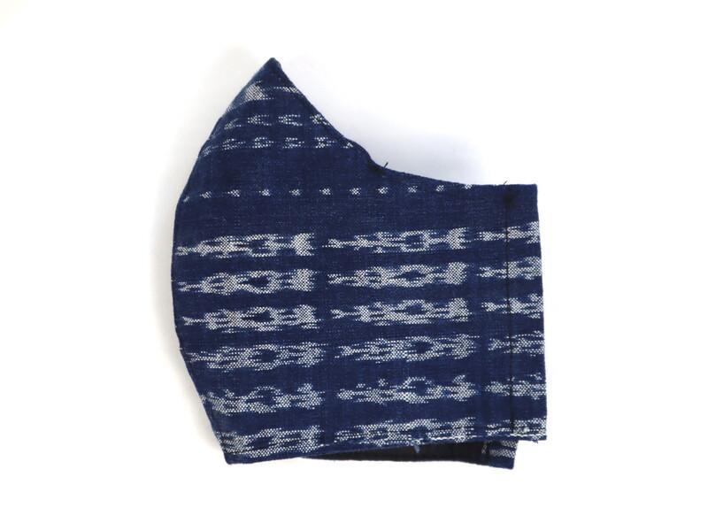 Reusable Fabric Mask - Ikat Denim Textile (LARGE)