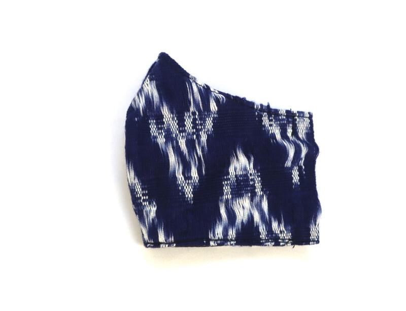 Reusable Fabric Mask - San Juan (YOUTH/SMALL)