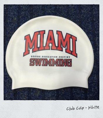 Swimming Cap - White