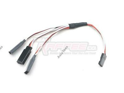 Team Raffee Co. Receiver Cable Wire 15cm w/ 3-Way Auxiliary Output